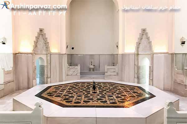 حمام-باستانی-خرم-سلطان-استانبول