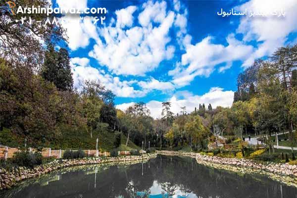 دریاچه-مصنوعی-پارک-ییلدیز-استانبول