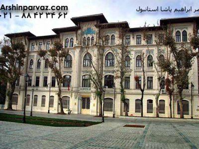 قصر-ابراهیم-پاشا-استانبول