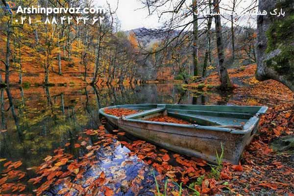 پارک-ملی-هفت-دریاچه-استانبول