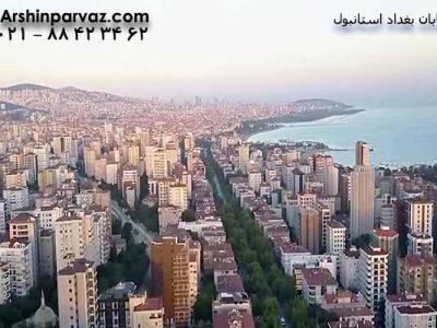 خیابان-بغداد-بخش-آسیایی-استانبول