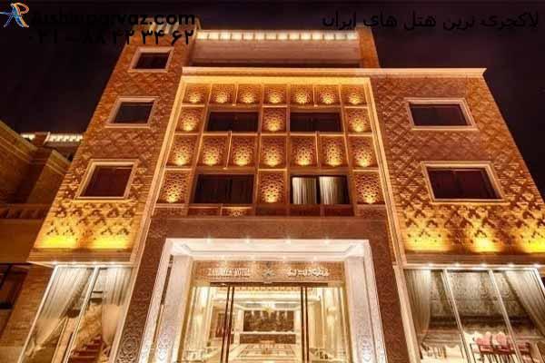 هتل-زندیه-شیراز